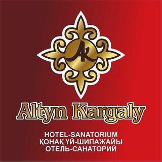 Altyn Kargaly, отель-санаторий. Алматы, ул. Жандосова, 204 дом