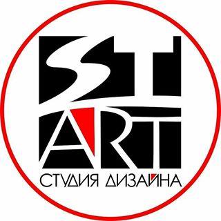 St-Art, рекламно-производственная компания. Степногорск, 3 мкр, 105 дом
