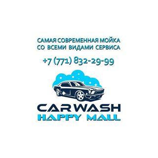 Carwash Happy Mall, автомойка. Степногорск, 7 мкр, 141/1 дом