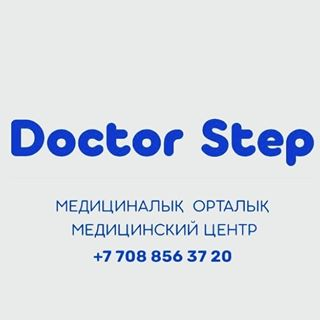 Doctor Step, медицинский кабинет. Степногорск, 3 мкр, 103 дом
