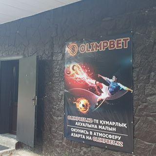 Olimp Bett, спорт-бар. Степногорск, 3 мкр, 3 дом