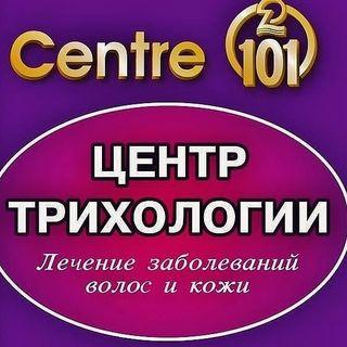 Centre101, медицинский центр дерматологии и трихологии. Нур-Султан, ул. Кенесары, 65 дом