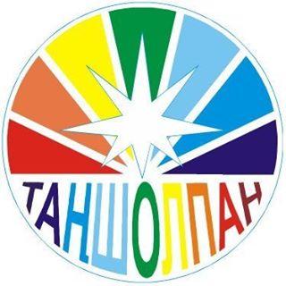 Таншолпан, ГДЮОО, творческий центр. Степногорск, 3 мкр, 49/1 дом