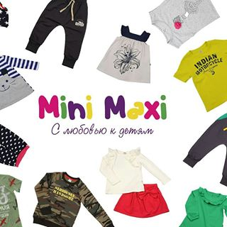Мини Макси, магазин одежды. Степногорск, 5 мкр, 50У дом