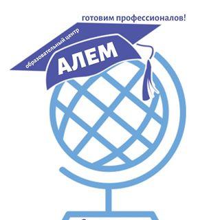 Алем-С, образовательный центр. Степногорск, 2 мкр, 4 дом
