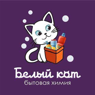 Белый кот, магазин косметики и бытовой химии. Степногорск, 7 мкр, 141/1 дом