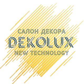 Deko Lux, салон декора. Степногорск, 5 мкр, 21 дом