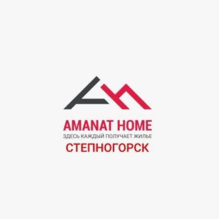 Amanat Home, Аmanat Drive, потребительский кооператив. Степногорск, 1 мкр, 30 дом