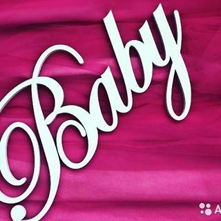 Baby, магазин детской одежды. Степногорск, 3 мкр, 16 дом