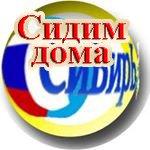 ТЦ Сибирь, торговый центр. Степногорск, 6 мкр, 2 дом
