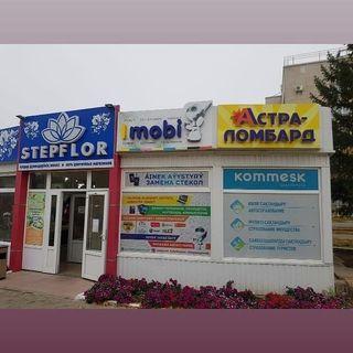 I Mobi, магазин-мастерская. Степногорск, 3 мкр
