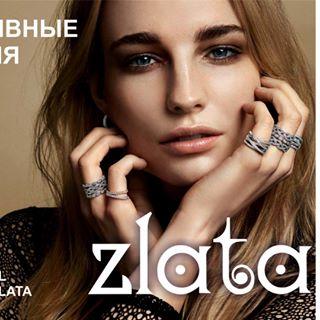 Zlata, магазин косметики, часов и бижутерии. Степногорск, 7 мкр, 141/1 дом