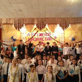 Школа №9 им А. Косарева, школа. Степногорск, 7 мкр, 5 дом