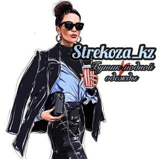 Strekoza-kz, магазин одежды. Степногорск, 3 мкр, 80 дом