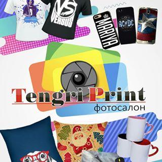 Tengri.Print, рекламно-производственная компания. Степногорск, 1 мкр, 61 дом