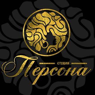 Persona Club, салон красоты. Степногорск, 7 мкр, 141/1 дом