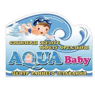 Aqua Baby, детский центр. Степногорск, 7 мкр ,7А дом