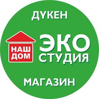 Эко-студия, садоводческий магазин. Степногорск, 6 мкр, 2 дом