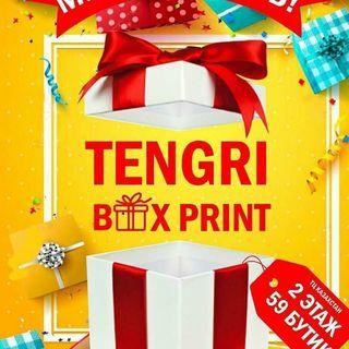 Tengri Box Print, магазин подарков. Степногорск, 3 мкр, 105 дом