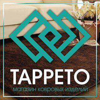ТАРЕТТО, магазин ковров. Степногорск, 5 мкр, 49 дом