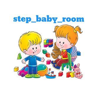 Baby Room, развлекательный центр. Степногорск, 3 мкр, 45 дом