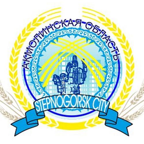Stepnogorsk City, группа Вконтакте. Степногорск