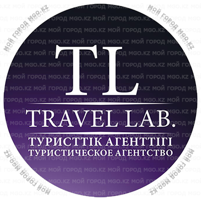 Travel LAB, турфирма. Степногорск, 2 мкр, 43 дом