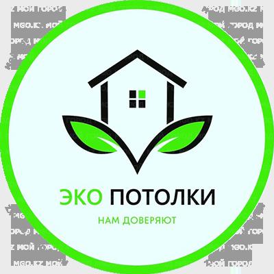 ECO Потолки, продавец натяжных потолков и систем освещения. Степногорск, 9 мкр, 11А дом