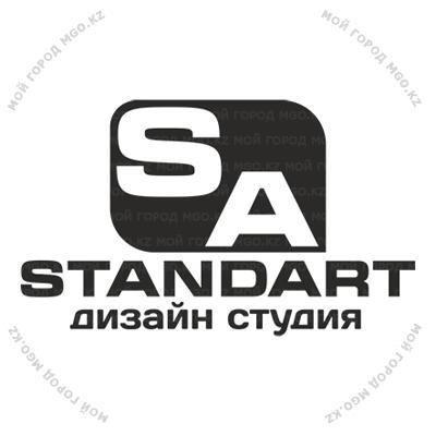 Standart, рекламно-производственная компания. Степногорск, 5 мкр, 30 дом