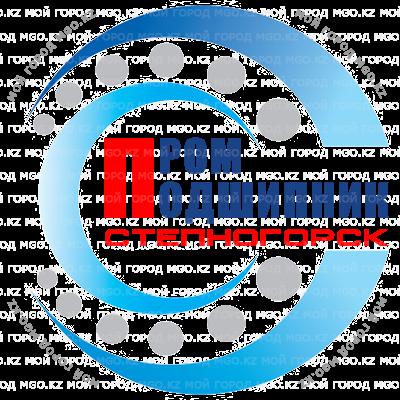 Подшипники и ремни — купить в Казахстане с доставкой из Степногорска