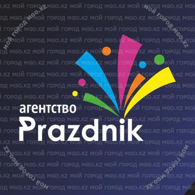 Prazdnik, праздничное агентство. Степногорск, 6 мкр, 7 дом