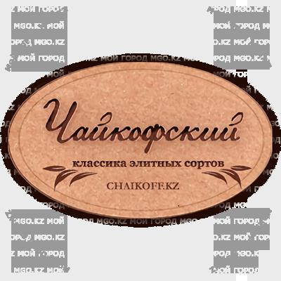 Чайкофский, магазин чая. Степногорск, Online