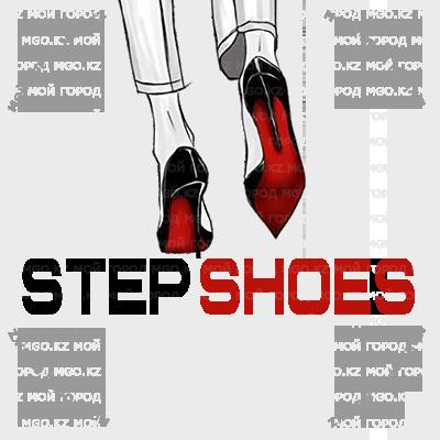 Step Shoes, магазин обуви и сумок. Степногорск, 3 мкр, 105 дом